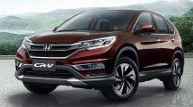 Nova Honda CRV 2017