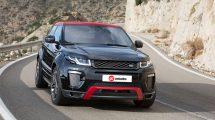 Range Rover Evoque 2017 Ember Edition