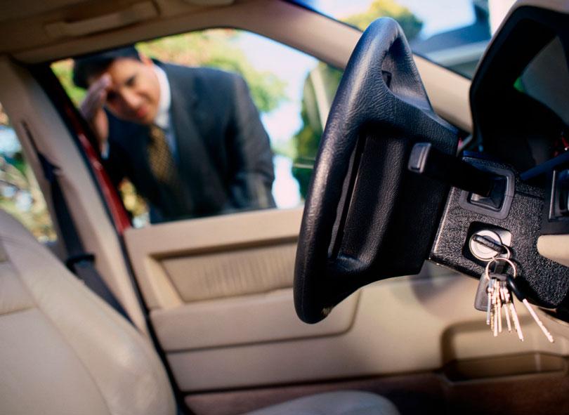 Esquecer a chave dentro do carro